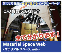 Material Space Web